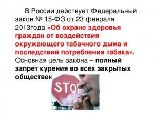 img_user_file_54cb9b58bd4d8_0_60